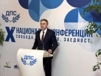 Мустафа Карадайъ е преизбран за лидер на ДПС