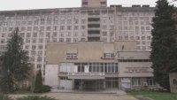 Уволнения в болницата в Стара Загора заради случая с неприетата родилка