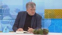 Еленко Божков: Непрозрачен е начинът, по който се сервират сметките на гражданите