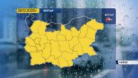 Жълт код за силен вятър, температурите ще се повишат