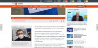 Робот чете новините на Българската национална телевизия