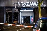 Взрив в полски супермаркет в Нидерландия
