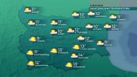 В западните райони валежите ще спрат след полунощ, в Източна България - утре