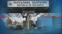 Опашки на българо-турската граница в последните часове за влизане без PCR тест