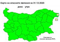 Жълт код за силно вълнение на морето е в сила за Добрич и Варна