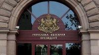 Президентът Румен Радев започва консултации за парламентарните избори