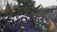 Студенти протестираха срещу новоназначения ректор на Босфорски университет