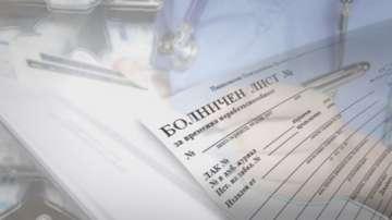 104 000 болнични листове за карантина са издадени от март до декември