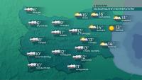 В Западна България – много дъждовно, в Източна все още топло