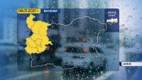 Код жълто за дъжд, сняг и поледици в петък