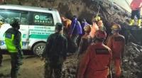 Свлачище в Западна Индонезия взе 11 жертви