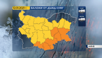 Значителни количества дъжд в Югоизточните райони на страната