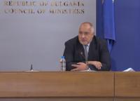 Борисов: С консултациите за изборите Радев иска да си измие ръцете за датата 28 март