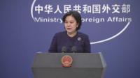 Напрежение между САЩ и Китай заради Хонконг