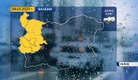Жълт код за валежи и условия за поледици утре