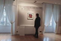 Продадоха рисунка от комиксите за Тентен за 3,2 милиона евро
