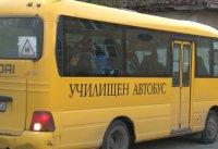 В София въвеждат експериментални училищни автобуси