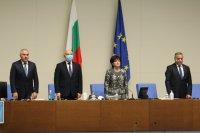Старт на последната сесия на 44-ото НС: Караянчева призова да се избягват внушенията за манипулация на изборите