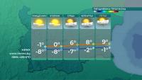 Постепенно затопляне през новата седмица