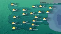Жълт код за студено време в цялата страна днес