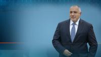 Борисов: Ако Радев смята, че източваме държавния бюджет, да каже в кои сектори да спрем да изплащаме