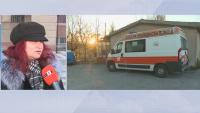 Община Бобов дол може да остане без Спешен център