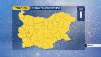 Код жълто за студено време и в неделя