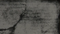 """""""Камъкът на страха"""" - филм за Битолския надпис"""