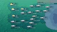 Минусови температури през целия ден