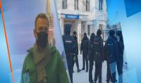 Ще стане ли ефективна условната присъда на Навални