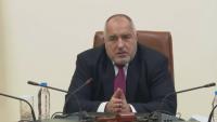 Министерският съвет заседава извънредно заради усложнената обстановка