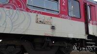 Камион се заби във влак край мездренското село Крета