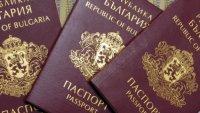 МВнР ограничава издаването на паспорти с привилегии
