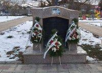 """ДПС почете паметта на жертвите на т. нар. """"възродителен процес"""" в Котелско"""