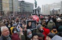 След протестите в Русия: Международни критики за посегателство срещу правовата държава