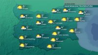 Времето се затопля днес
