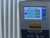"""Билетни автомати във Варна """"гълтат"""" пари и не издават билет"""