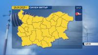Поривите на вятъра в Русе и Сливен днес достигаха 72 км/час