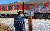 Влак блъсна възрастна жена, докато пресича неправилно жп линията в Русе