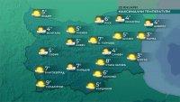 Предимно слънчево днес, температурите се повишават