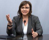 БСП започват разговори с партии и НПО-та за провеждането на изборите