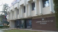 Адвокат от Пловдив осъди НАП за 1 лев заради изтичането на лични данни