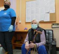 снимка 3 Започна ваксинацията в домове за възрастни хора в София