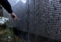 снимка 2 Почетохме паметта на жертвите на комунизма