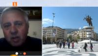 Проф. Матанов: Р Северна Македония все още не е извървяла своя път на сближаване с нас