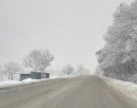 снимка 2 Троянският проход остава затворен, 1320 машини чистят пътищата у нас