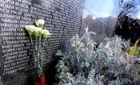 снимка 3 Почетохме паметта на жертвите на комунизма