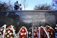 снимка 7 Почетохме паметта на жертвите на комунизма