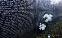 Почетохме паметта на жертвите на комунизма