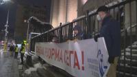Протестиращи се събраха и тази вечер пред Съдебната палата